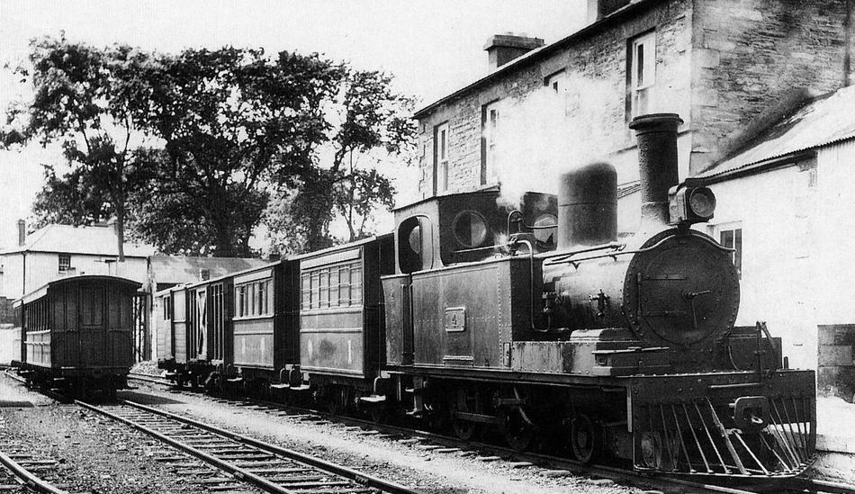 schull station