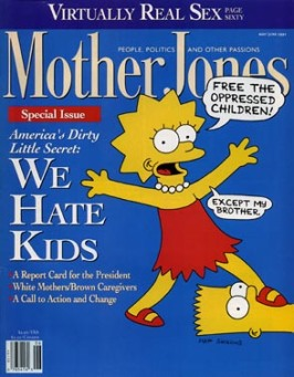 MJ_May-June91_cover_LoRes