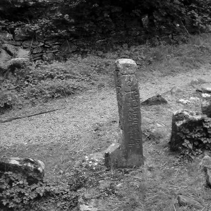 Pillar Stone bw
